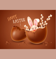 broken easter chocolate egg with easter bunny vector image