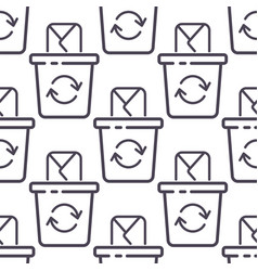 garbage trash bin flat mail box letter vector image