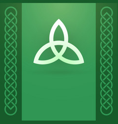 celtic knot ornament and triquetra symbol vector image