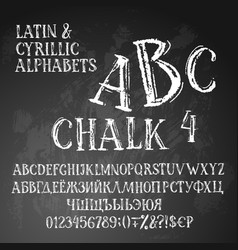 chalk cyrillic and latin alphabets vector image