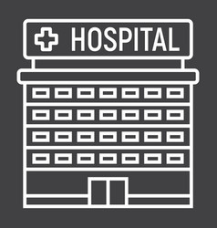 hospital building line icon medicine vector image