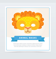 Card with children s lion mask with orange mane vector