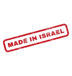 Made In Israel Rubber Stamp vector image