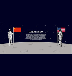another side moon astronaut china and vector image