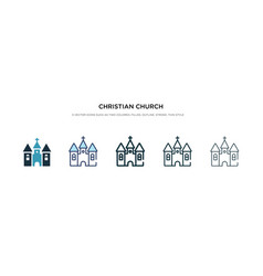 Christian church icon in different style two vector
