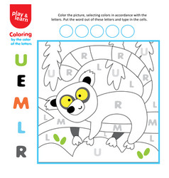 Cute lemur in forest step instruction for child vector