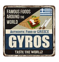 Gyros vintage rusty metal sign vector