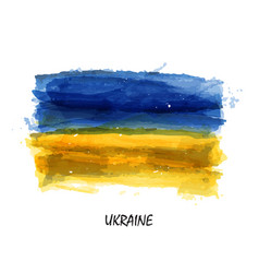 Realistic watercolor painting flag of ukraine vector