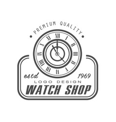 watch shop logo design premium quality estd 1969 vector image