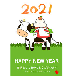 New years card cow with kagami mochi on his vector