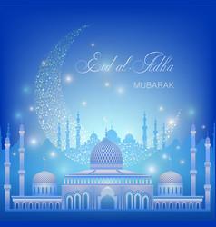Muslim community festival card vector