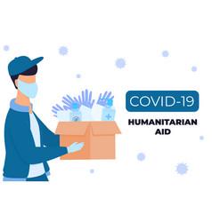 covid19-19 humanitarian aid supply medical vector image