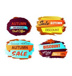 autumn discount best offer vector image vector image