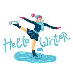 beautiful flat winter sport vector image