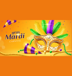 Mardi gras parade banner with masquerade mask vector