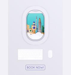 open airplane window travel around world vector image
