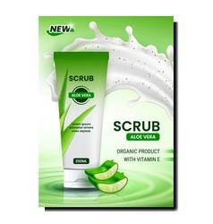 scrub aloe vera creative promotional banner vector image