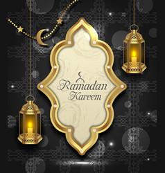 Arabic card for ramadan kareem islamic background vector