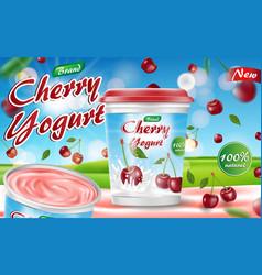 cherry yogurt isolated design food yogurt vector image