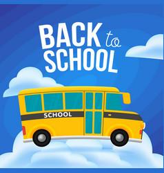 cute cartoon school bus with color cloud space vector image