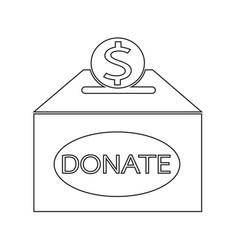 donation box icon vector image