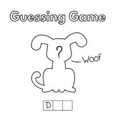 cartoon dog guessing game vector image