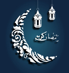 crescent islamic with lanterns for ramadan kareem vector image