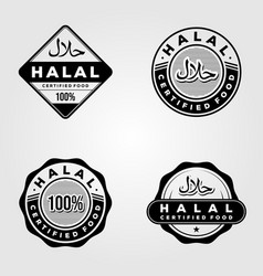 halal certified food logo set islamic template vector image