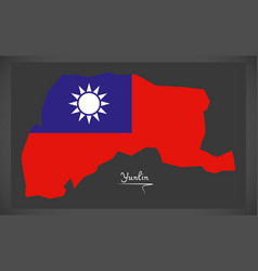 Yunlin taiwan map with taiwanese national flag vector