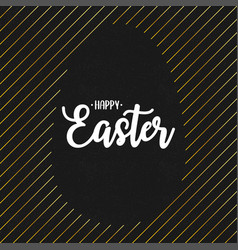 happy easter text lettering with gold lines and vector image