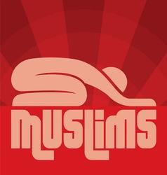 Islam muslims4 vector