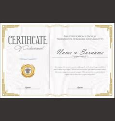 certificate of achievement retro design template 4 vector image