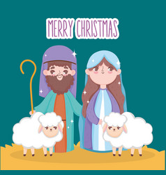 mary joseph with sheeps manger nativity merry vector image