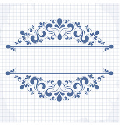 design elements for page border vector image vector image