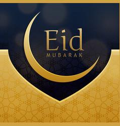 elegant eid festival greeting card design in vector image