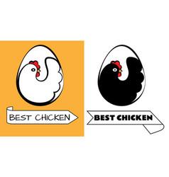 best chicken logo vector image