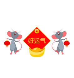 rats mice with golden ingot year rat chinese vector image