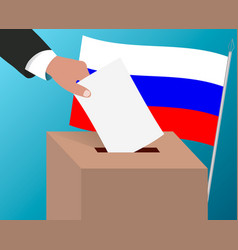 Russia russian presidential election the concept vector
