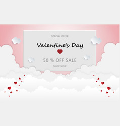 valentines day sale pink background and cloud vector image