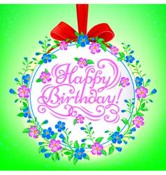 Birthday round banner vector image