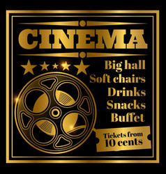 cinema shine label design vector image