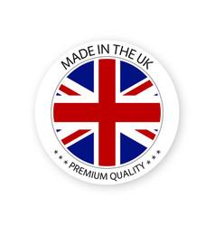 modern made in uk label british sticker vector image