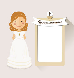 My first communion invitation with curly hair vector