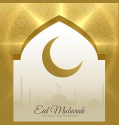 Mosque door with crescent moon for eid mubarak vector