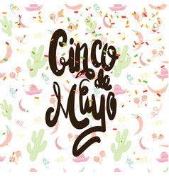 cinco de mayo party invitation hand drawn vector image