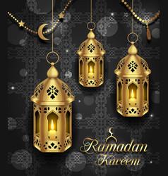 Set arabic lamps with light for ramadan kareem vector