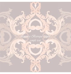Vintage Invitation Card or banner vector image