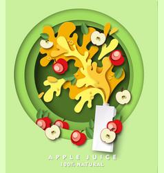 apple juice carton pack mockup fresh fruit vector image