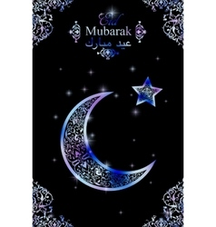 Greeting card for Eid-al-Adha with Crescent and vector image