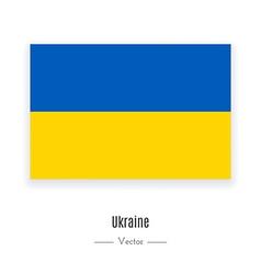 Ukarine Flag Icon vector image